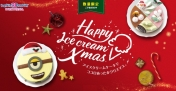 Happy Ice cream  X'mas